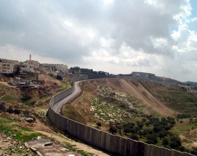 مصادرة أراضي 29-12-2015Confiscation of Land 29-12-2015הפקעת קרקעות 29-12-2015 Arazi Işgalleri 29-12-2015