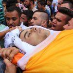 قتل فلسطينيين 16-08-2016Killings 16-08-2016רצח פלסטינים 16-08-2016sivileri öldürmesi 16-08-2016Убийство палестинцев 16-08-2016