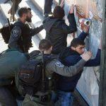 اعتقالات 20-02-2017Arrests 20-02-2017מעצרים 20-02-2017