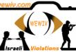 Israeli violations logo