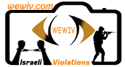We Watch Israeli Violations